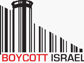 """Hundreds of Holocaust survivors and descendants of survivors have signed a letter, published as an advertisement in Saturday's New York Times, condemning """"the massacre of Palestinians in Gaza"""" and calling..."""