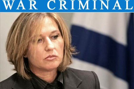 Former Israeli foreign minister Tzipi Livni has cancelled a visit to Belgium over fears she may be arrested on her arrival in Brussels over war crime allegations. She is named in a lawsuit filed...