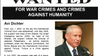 Avraham Dichter, former head of the Israeli Security Agency – the Shin Bet/ Shabak, a body known, among other things, to be regularly using torture during interrogations of Palestinian detainees...